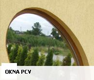 /stolarka_okienna/okna_pcv